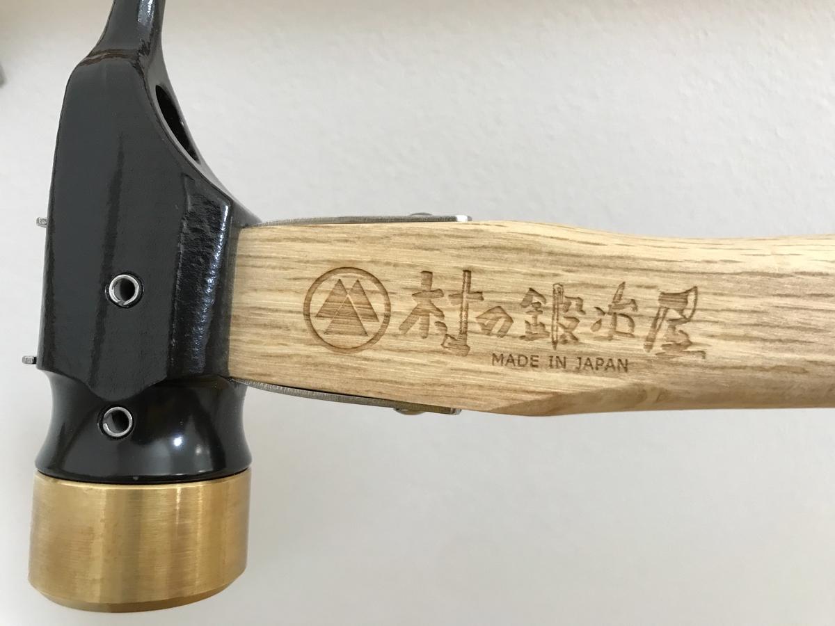 村の鍛冶 エリッゼステークアルティメットハンマー