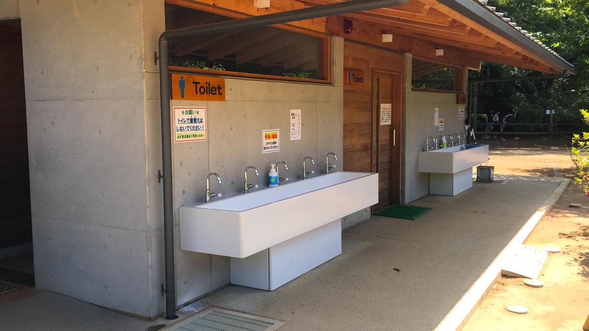 清水公園フィールドアスレチックトイレ