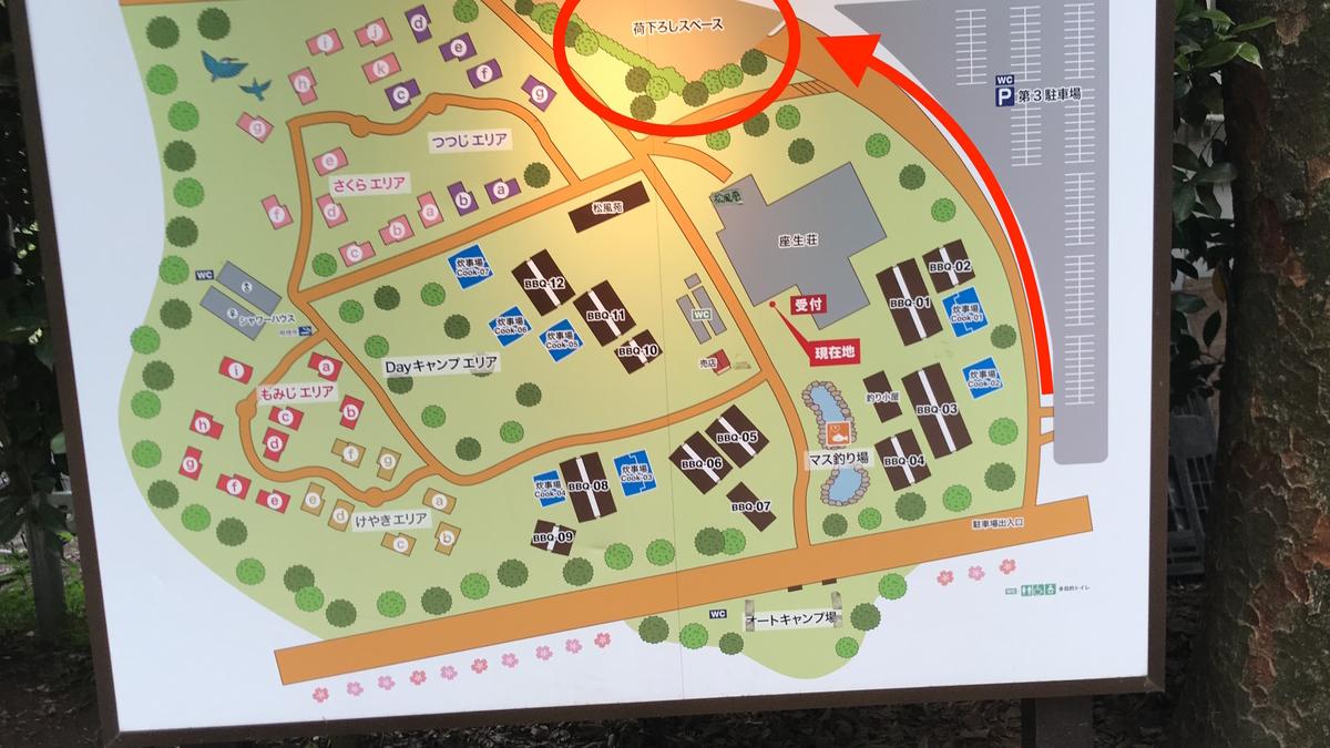 清水公園キャンプ場駐車場