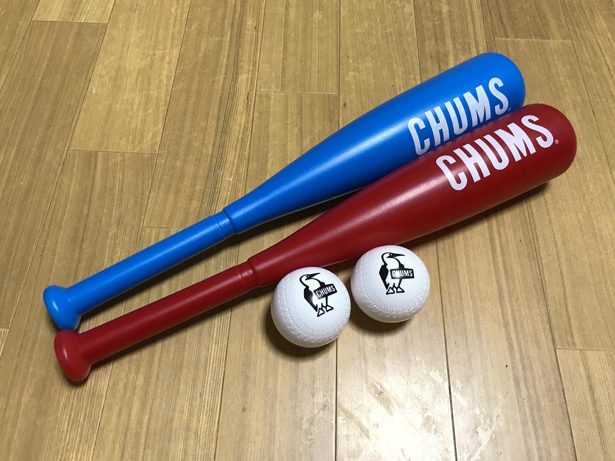 CHUMS(チャムス)ゲームセット野球