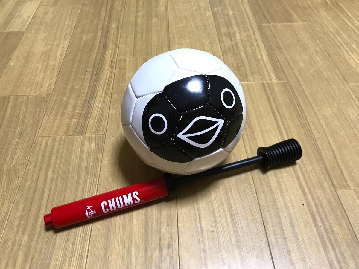 CHUMS(チャムス)ゲームセットサッカー
