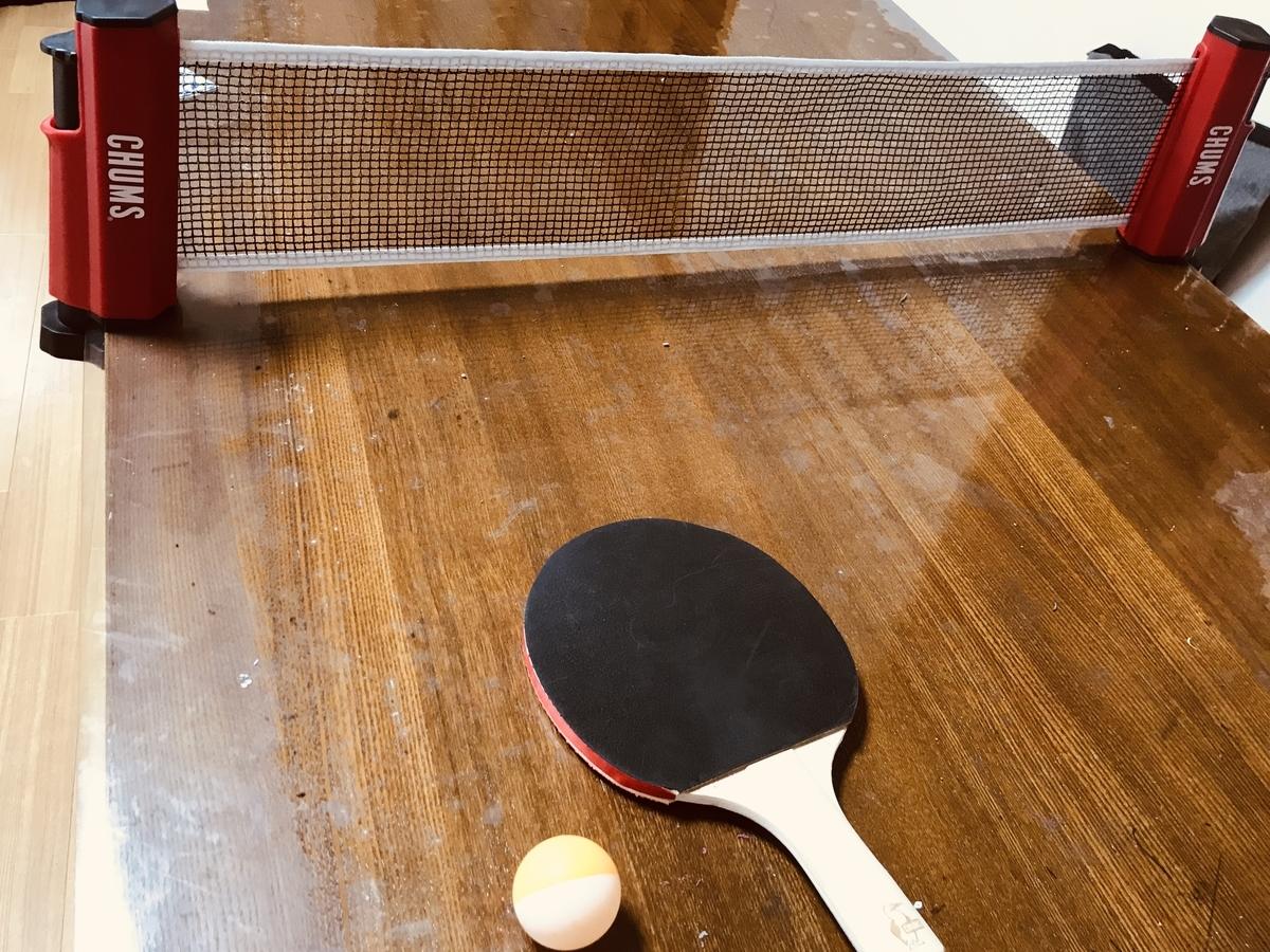 CHUMS(チャムス)ゲームセット卓球