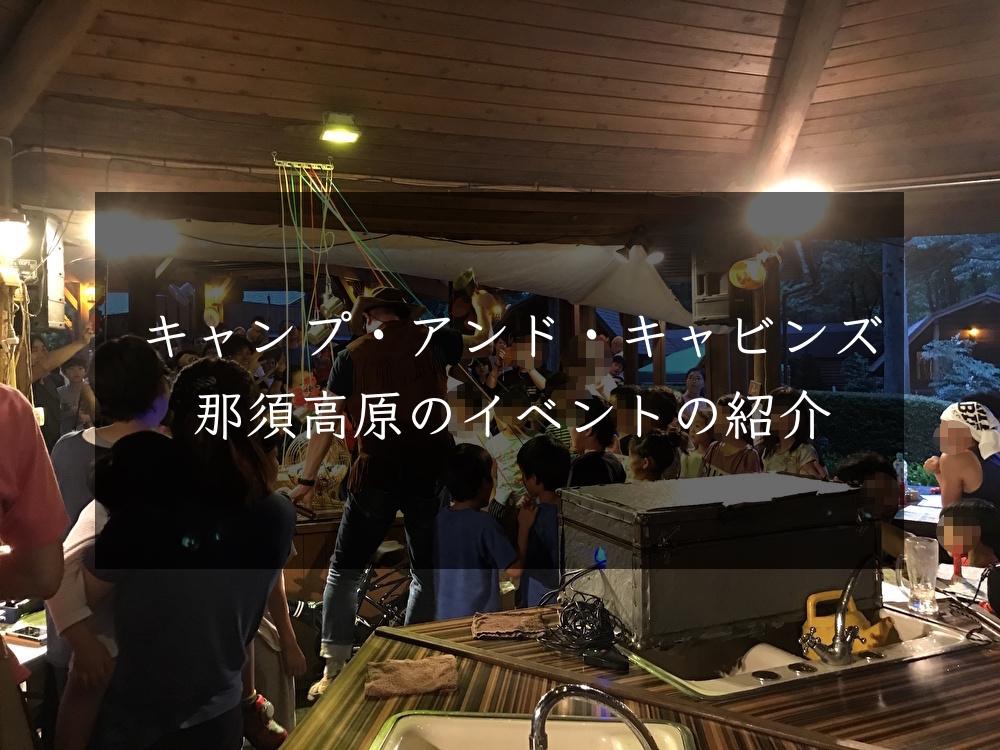 f:id:sakuraginaoto:20190806214720j:plain