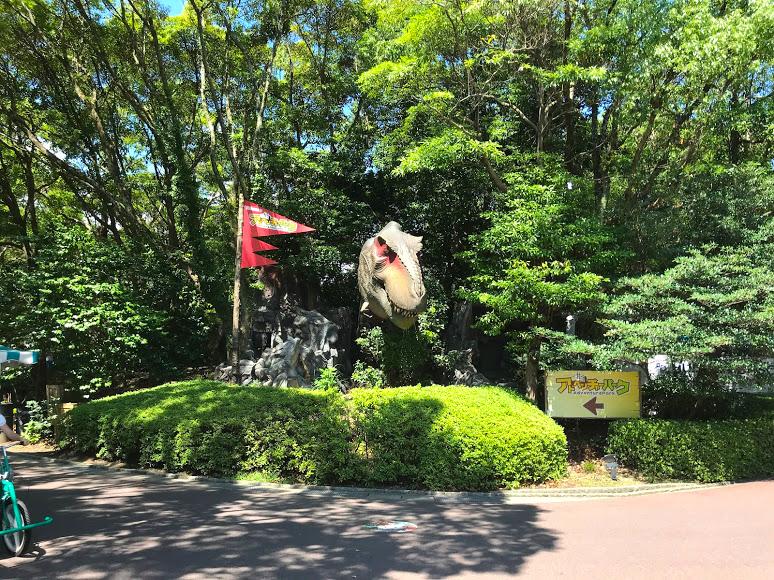 ハウステンボス恐竜の森