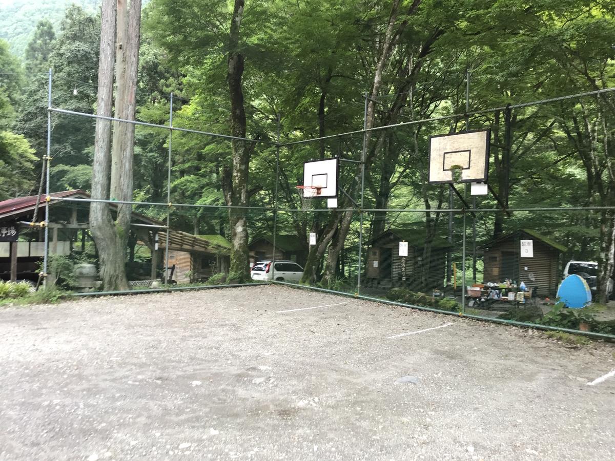 彩の国キャンプ村バスケット