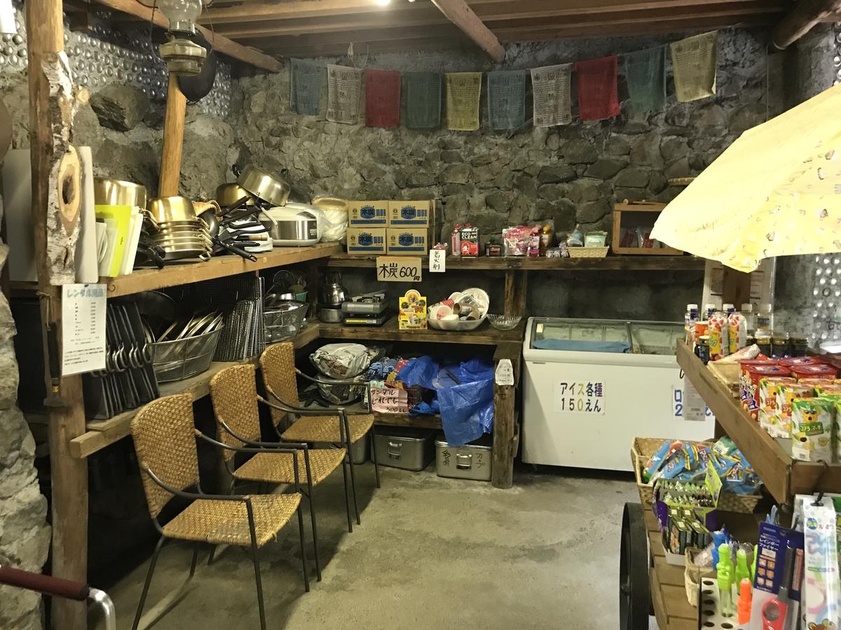彩の国キャンプ村売店