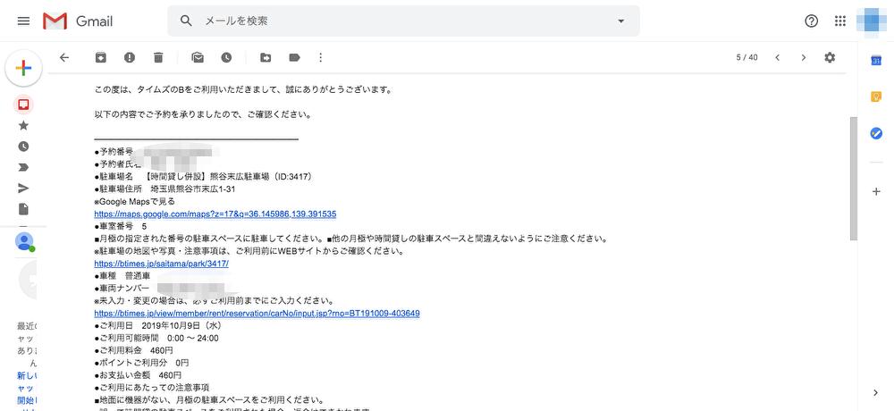 f:id:sakuraginaoto:20191012200112p:plain