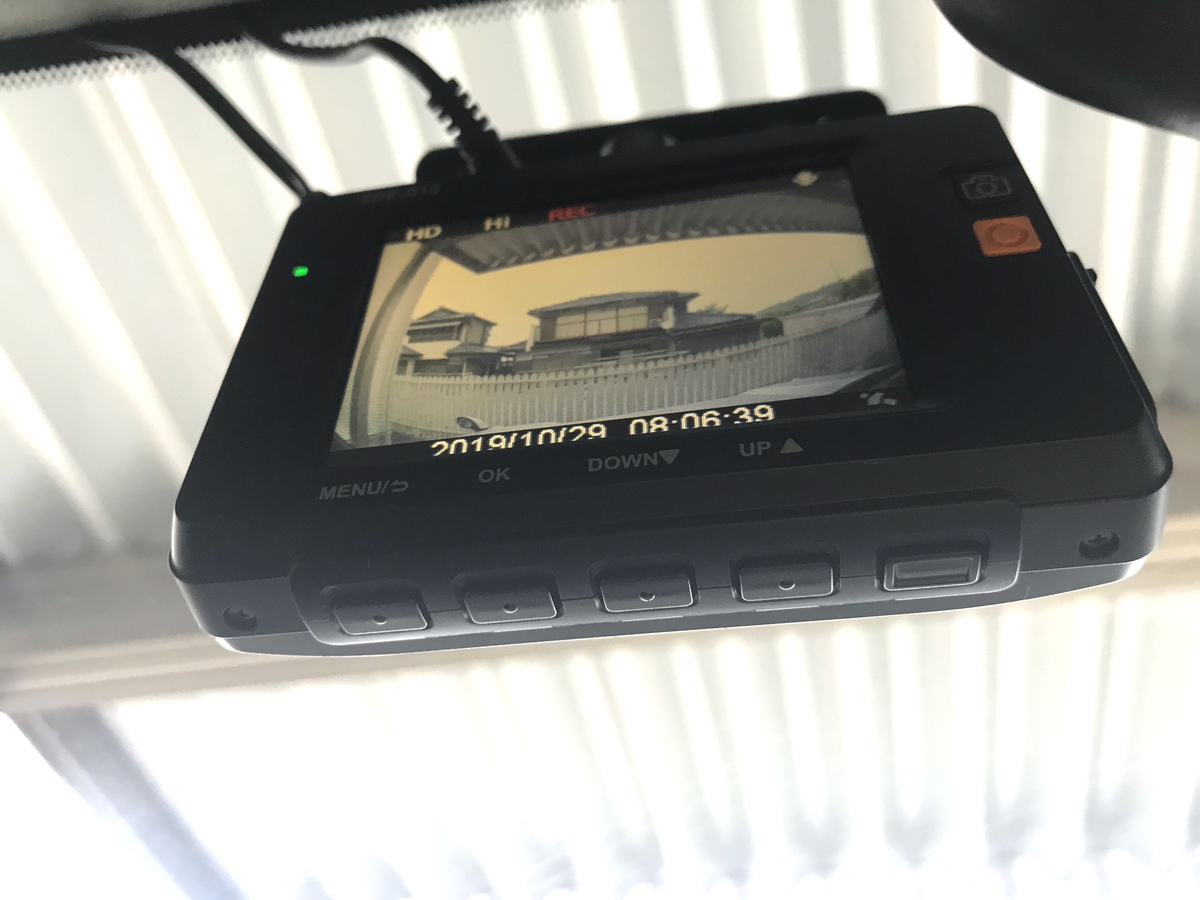 コムテックZDR-015操作ボタン