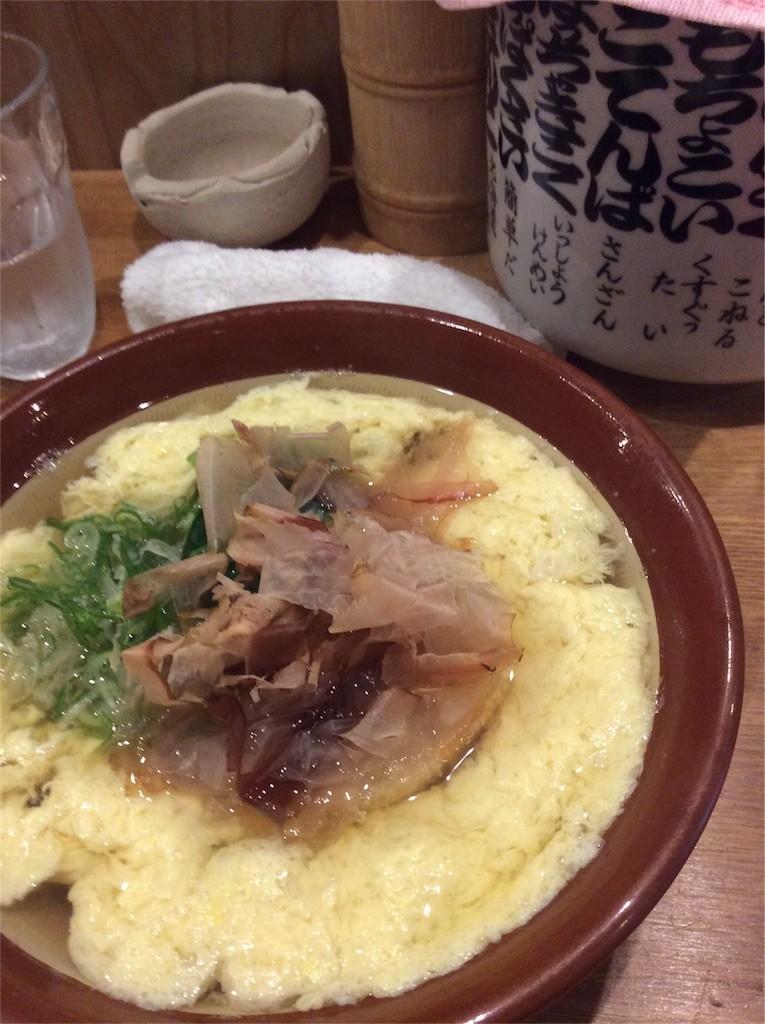 f:id:sakuragohan:20160811113407j:image