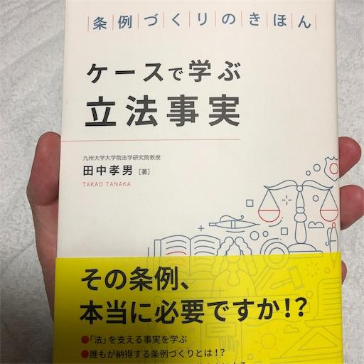 f:id:sakurahappy:20181128235027j:image