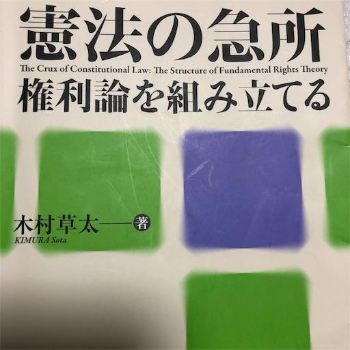 f:id:sakurahappy:20181208210349j:image