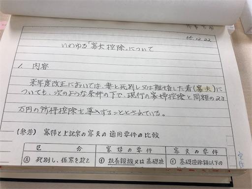 f:id:sakurahappy:20190302083241j:image