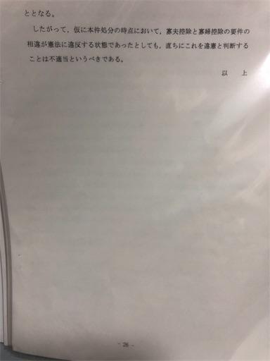 f:id:sakurahappy:20190428213632j:image