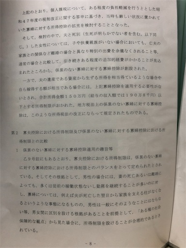 f:id:sakurahappy:20190712133404j:image