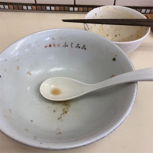 f:id:sakurahappy:20190712140433j:image