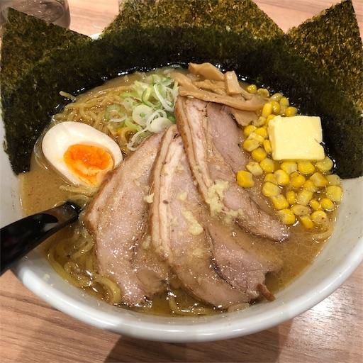 f:id:sakurahappy:20190920202937j:image