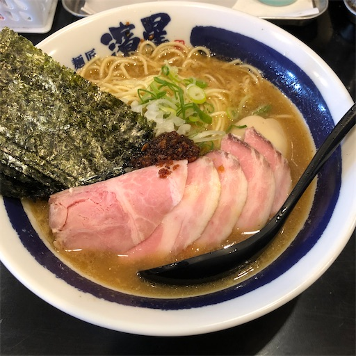 f:id:sakurahappy:20201102165008j:image