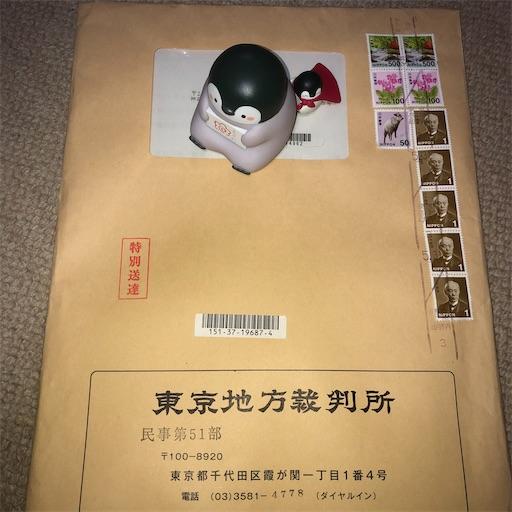 f:id:sakurahappy:20210601221125j:image