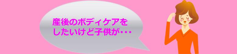 f:id:sakuraharu2001:20170722214642p:plain