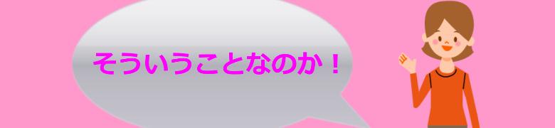 f:id:sakuraharu2001:20170723012619j:plain