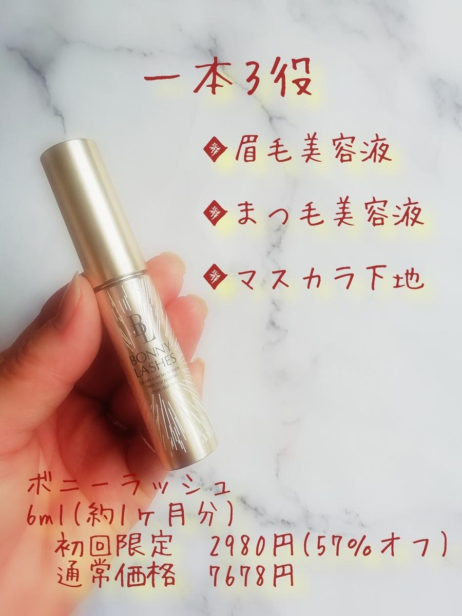f:id:sakurahikaru:20210724224227j:plain