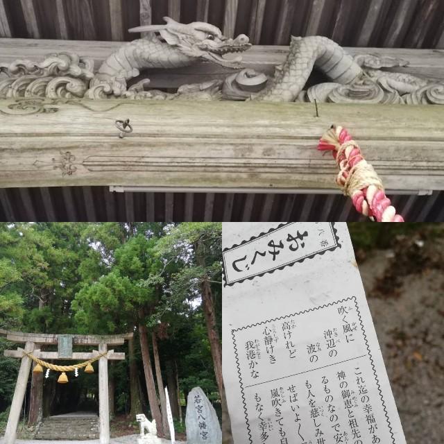 f:id:sakurahimi:20190814065852j:image