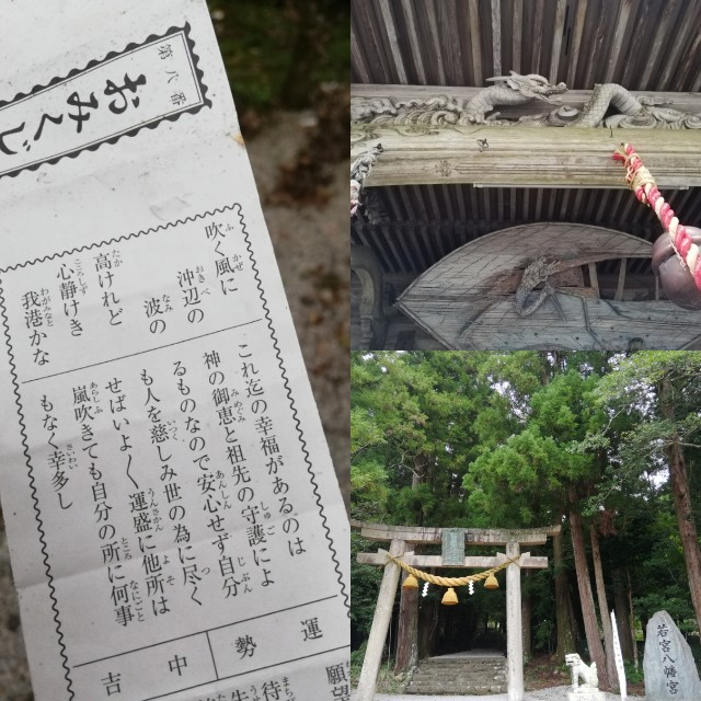 f:id:sakurahimi:20190816213948j:image
