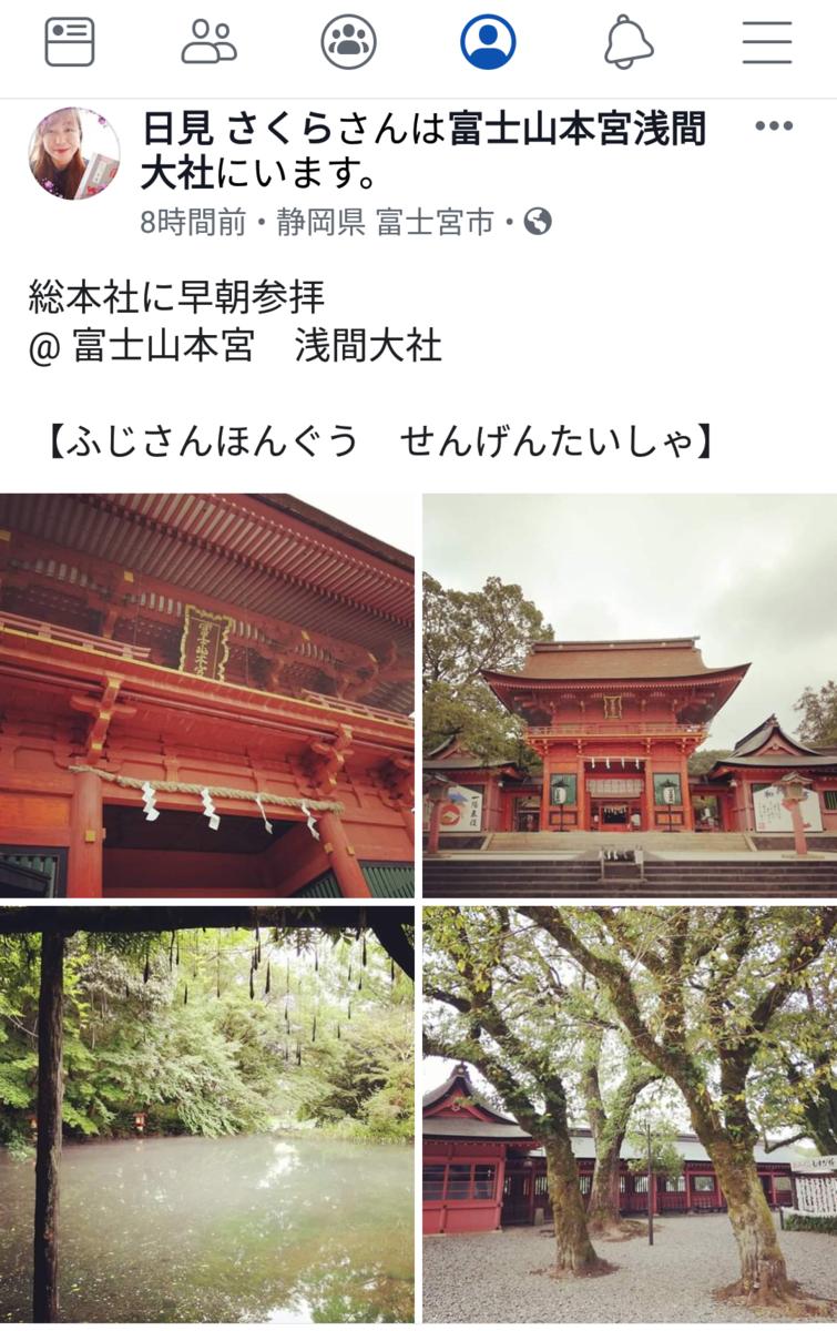 f:id:sakurahimi:20190818175104p:plain
