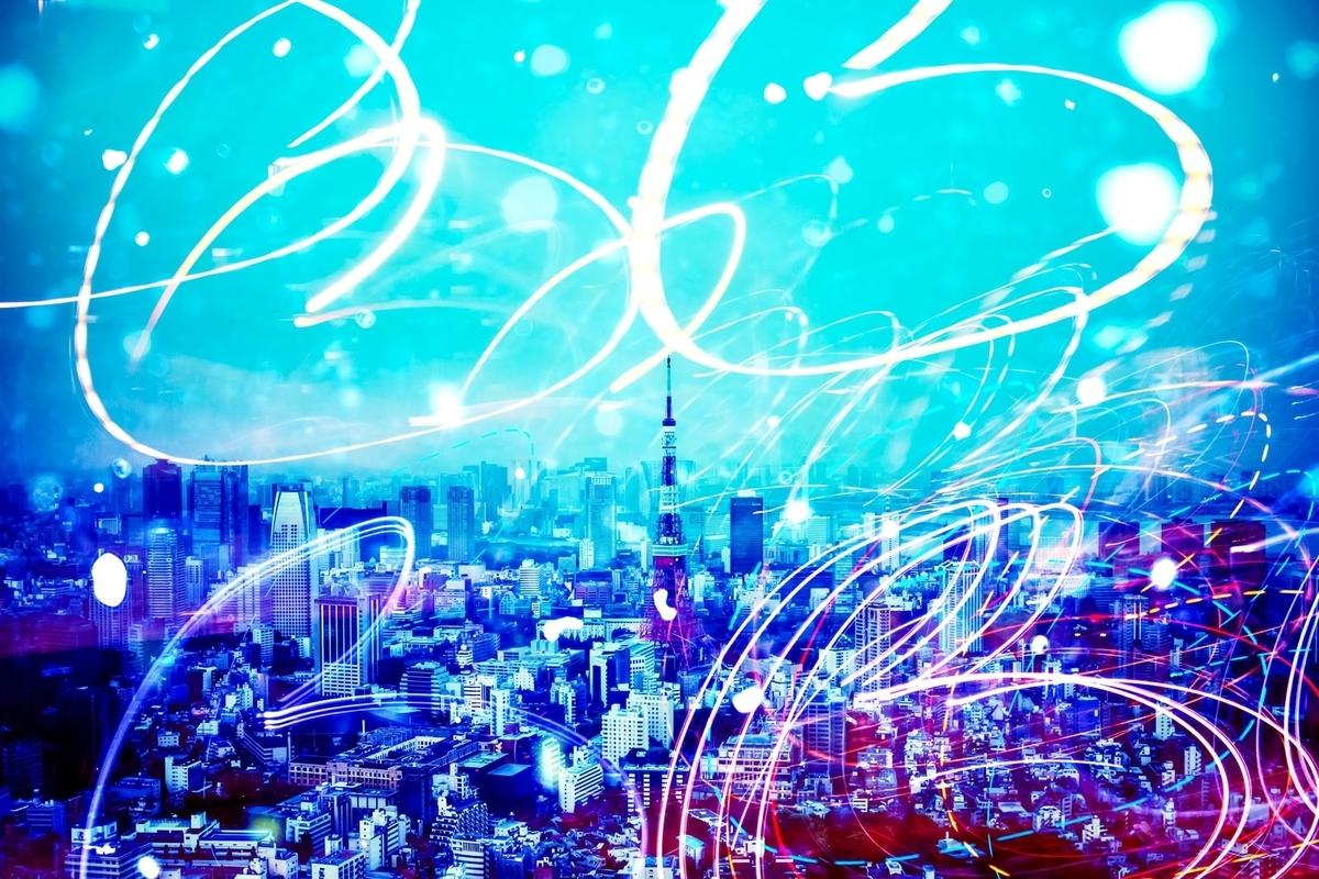 f:id:sakurahimi:20210720225017j:plain