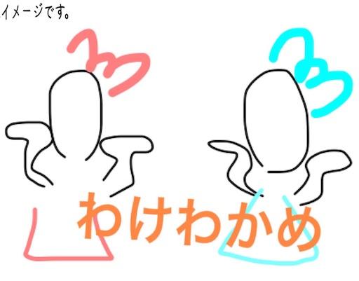 f:id:sakurahirahira:20190114162121j:image