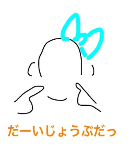 f:id:sakurahirahira:20190114162215j:image