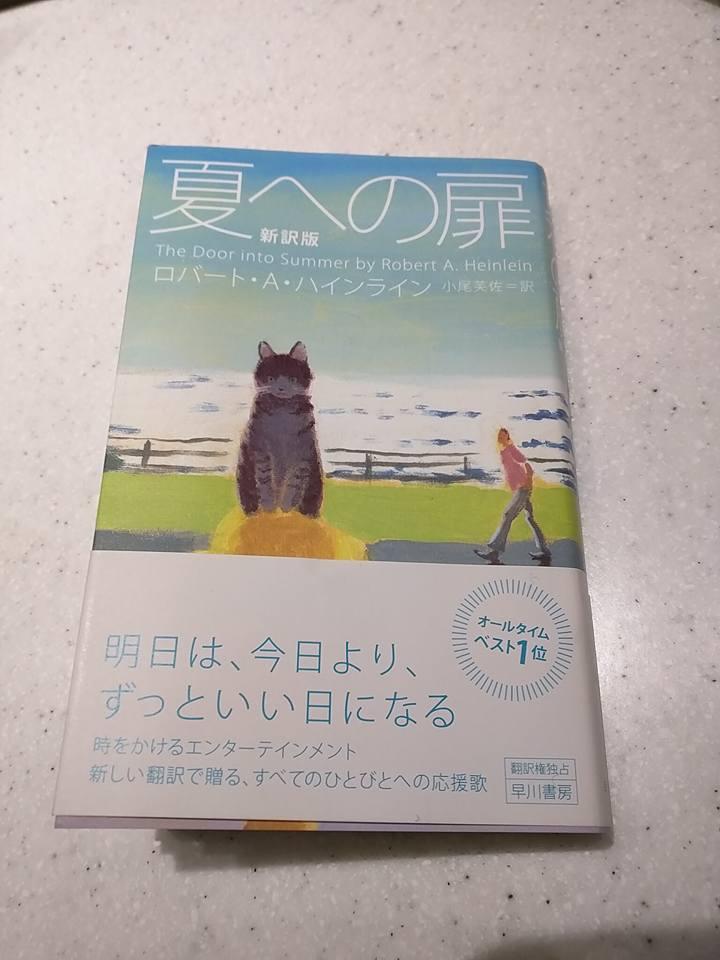 f:id:sakurahirosi:20151129151304j:plain