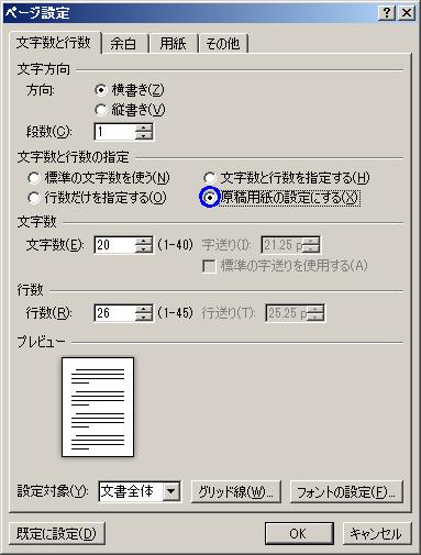 f:id:sakurahirosi:20170223183044p:plain