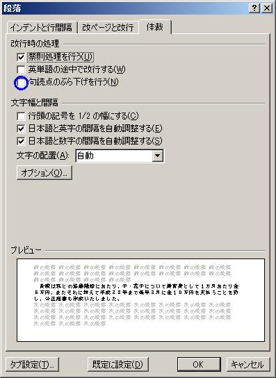 f:id:sakurahirosi:20170223183246p:plain