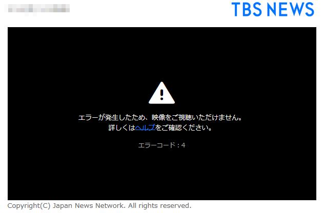 f:id:sakurahirosi:20180914193308p:plain