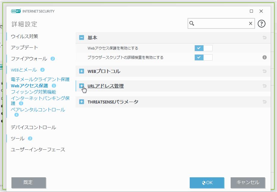 f:id:sakurahirosi:20180915071854p:plain