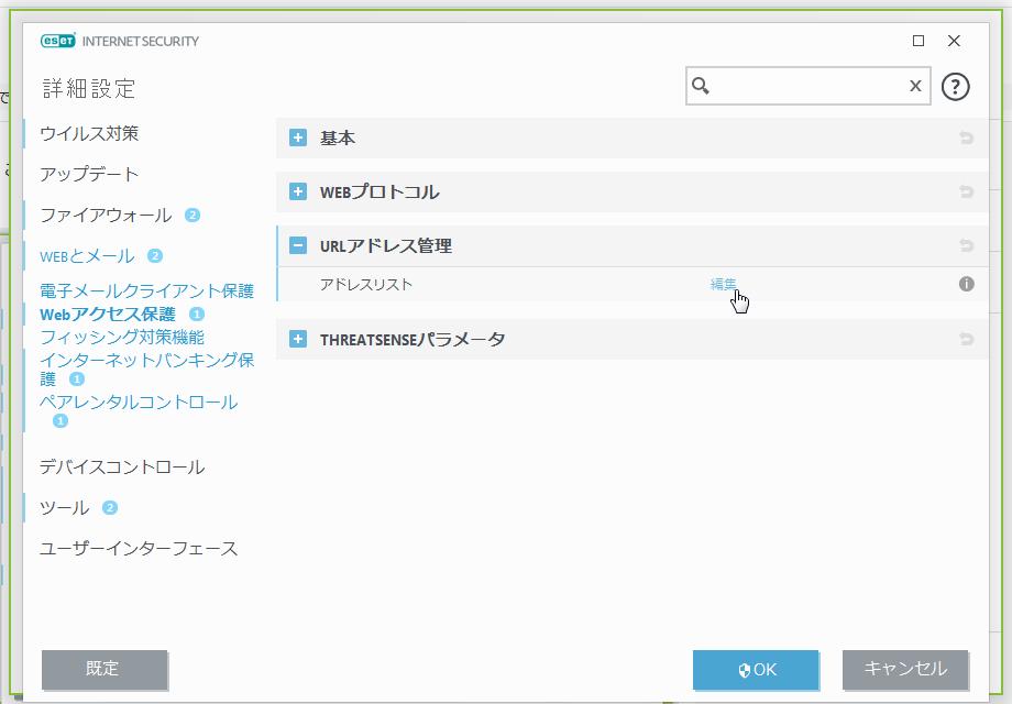 f:id:sakurahirosi:20180915071937p:plain