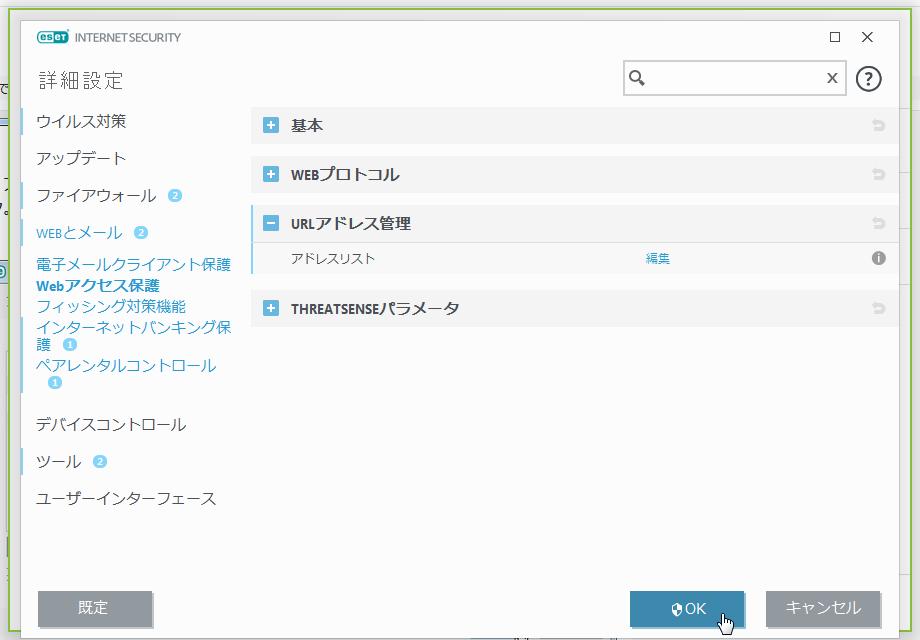 f:id:sakurahirosi:20180915072516p:plain