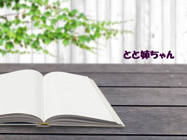 f:id:sakuraho:20160712084045j:plain