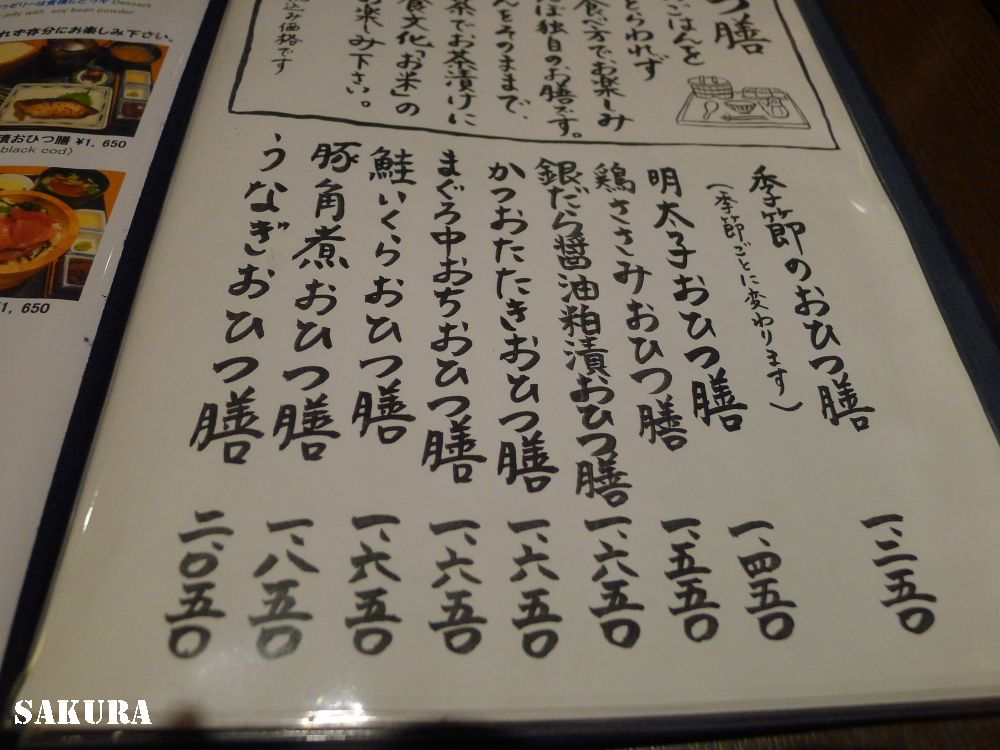 f:id:sakuraho:20160930220831j:plain