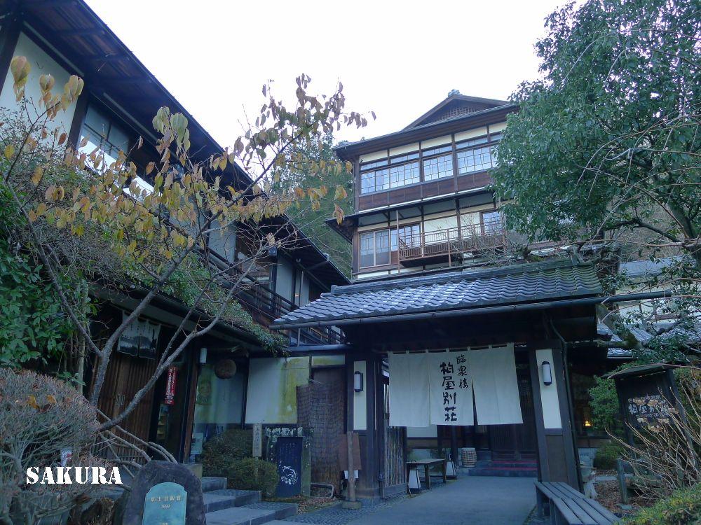 f:id:sakuraho:20160930223250j:plain