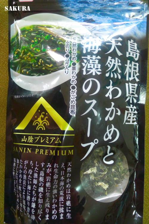 f:id:sakuraho:20161019114043j:plain
