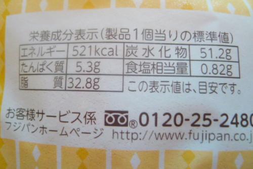 f:id:sakuraho:20161021110229j:plain