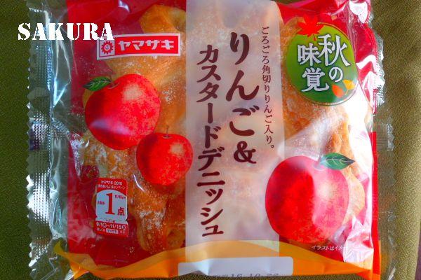 f:id:sakuraho:20161027180720j:plain