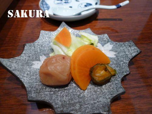 f:id:sakuraho:20161203174856j:plain