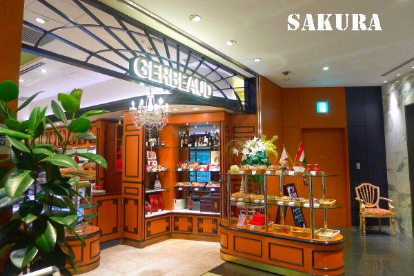 f:id:sakuraho:20161204095401j:plain