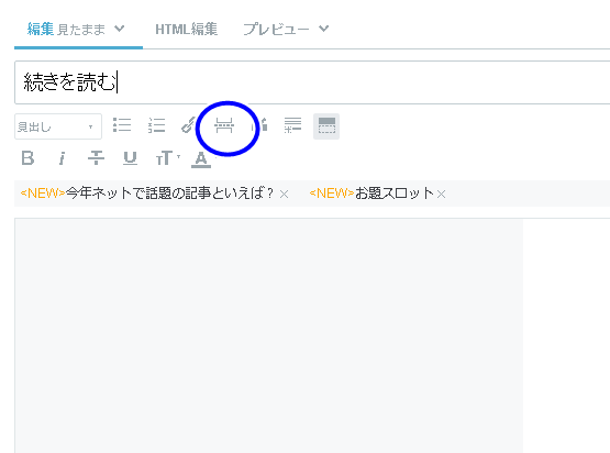 f:id:sakuraho:20161222190343p:plain