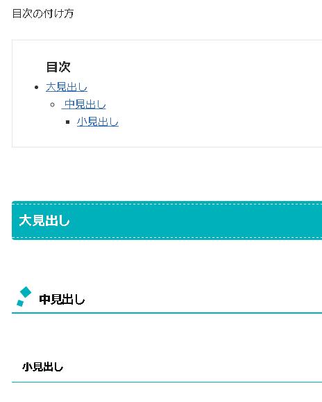 f:id:sakuraho:20161222224130p:plain