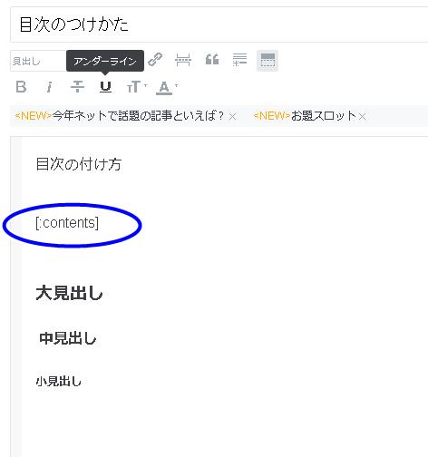 f:id:sakuraho:20161222224647p:plain