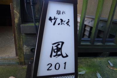 f:id:sakuraho:20161225222137j:plain